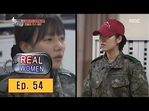 [Real men] 진짜 사나이 - Lee Chae yeong The pizza crust air raid! 20160313 streaming vf