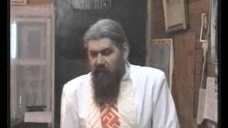 Юджизм (Мировосприятие) Урок - 5.  Сказки