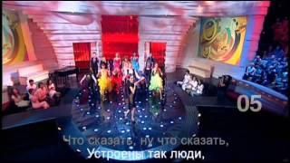 Юлия Зимина  -  Гадалка ( Ну что сказать).