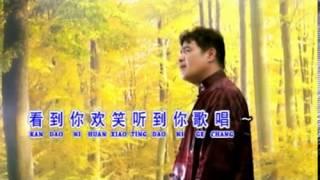 Huang he yuan,song by:Huang ke cheng