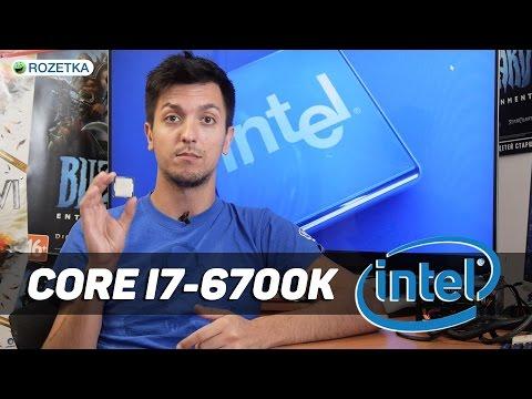 Intel Core i7-6700k: обзор процессора