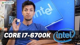 Intel Core i7-6700k: огляд процесора