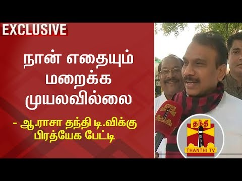 #2GCase: I'm not trying to hide anything - A.Raja | Exclusive Interview | Thanthi TV