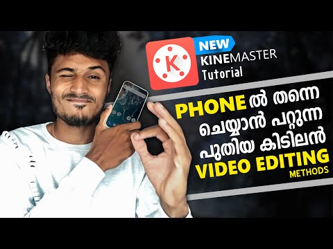 How To Edit Travel Videos Using Your Mobile Phone | Kinemaster Malayalam Tutorial