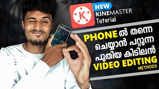How to Edit Travel Videos using your Mobile Phone   Kinemaster Malayalam Tutorial