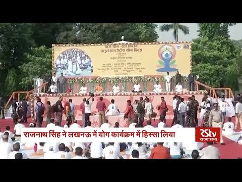 Union ministers participate in Yoga Day events across India