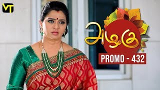 Azhagu Tamil Serial | அழகு | Epi 432 | Promo | Sun TV Serial | Revathy | Vision Time