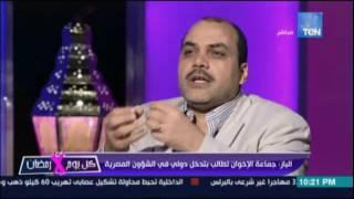 الباز : جماعة الاخوان تدخل لاول مرة في صراع مع الشعب المصري كله