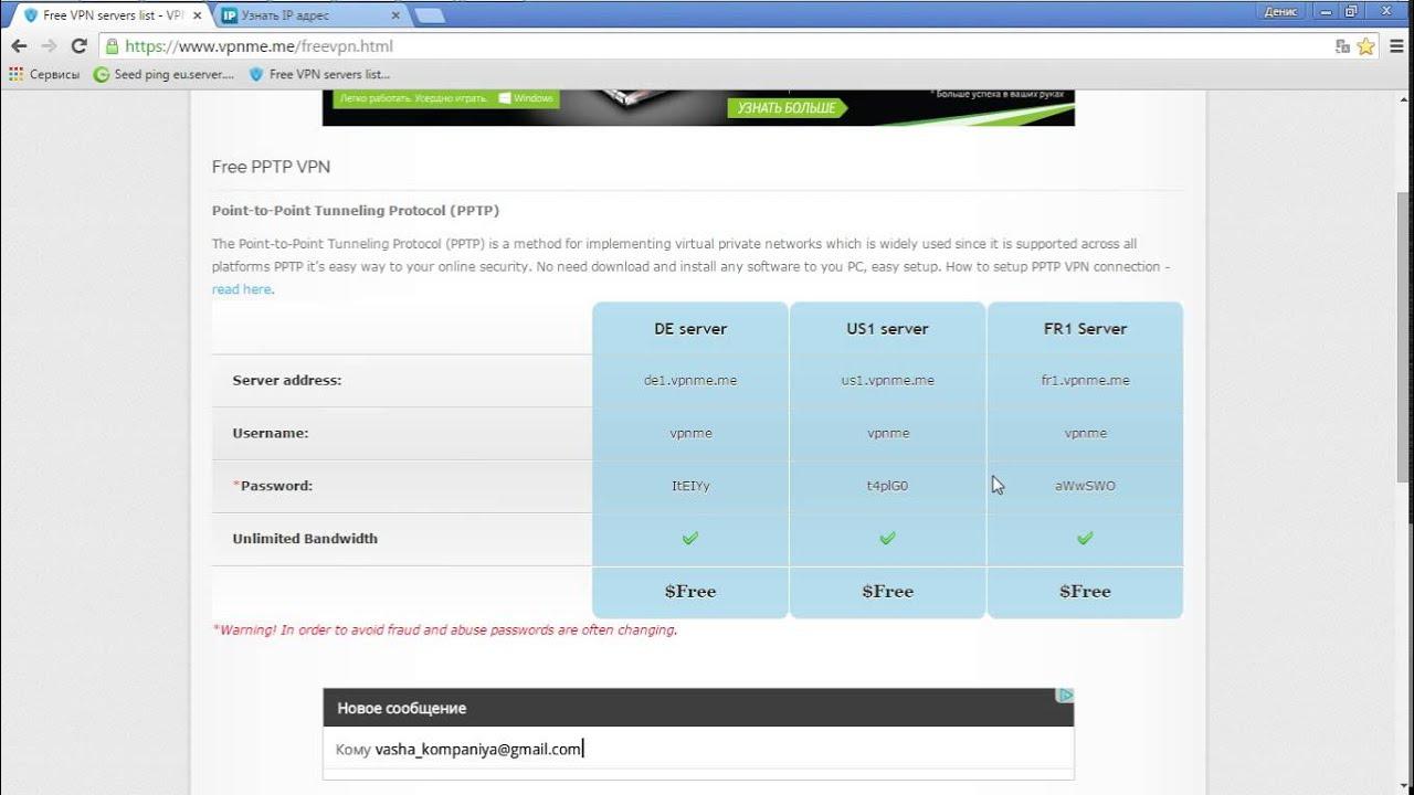 Troid vpn download in india