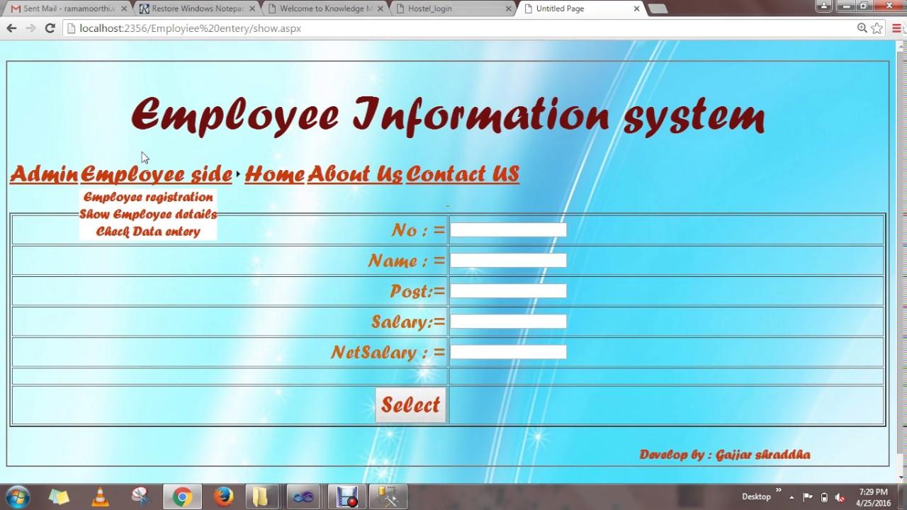 hostel information system