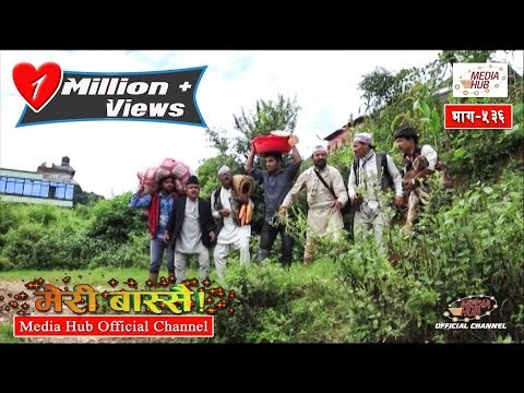 Meri Bassai Episode -536,  6-February-2018, By Media Hub Official Channel