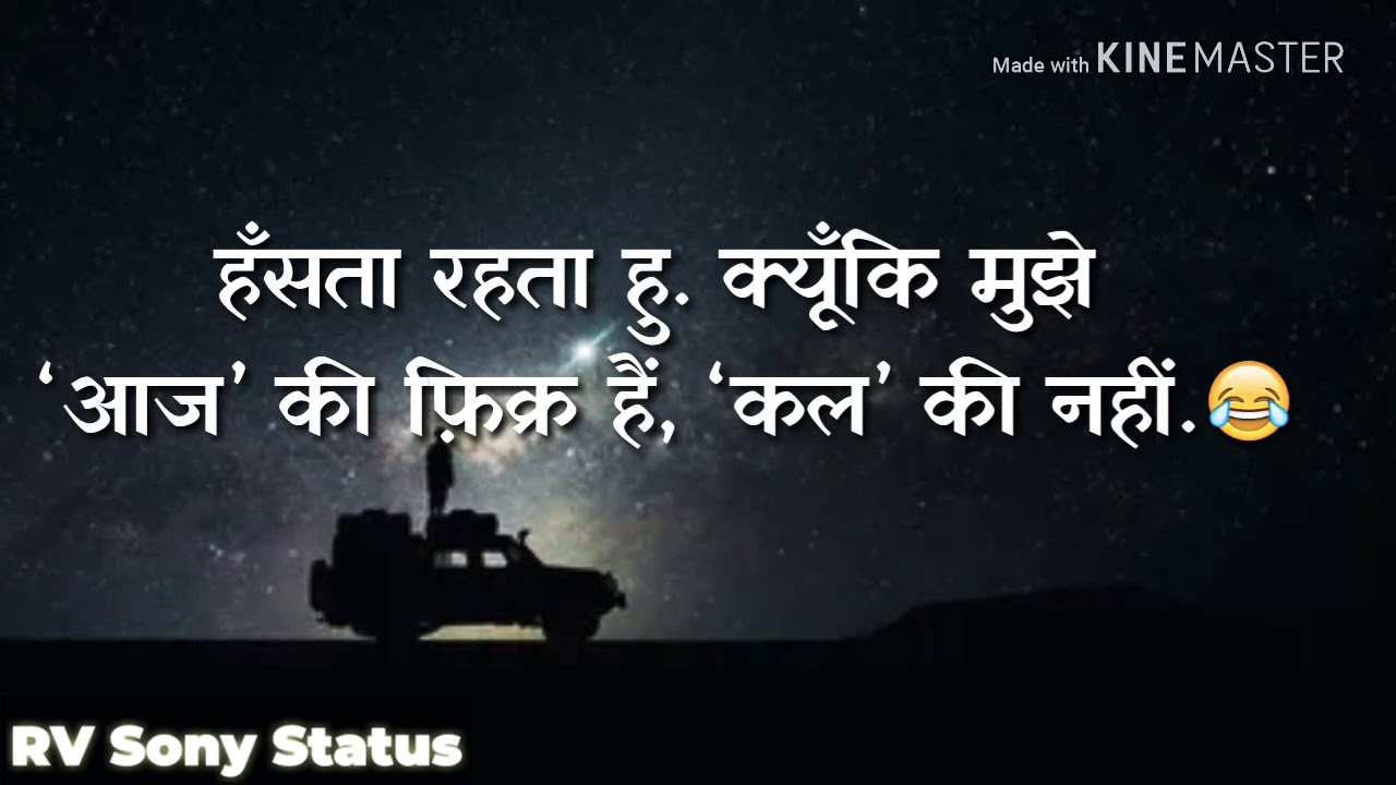 Best Life Quotes Whatsapp Status In Hindi Youtube