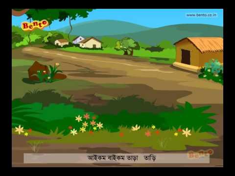 Bengali Nursery Rhymes aaikom baikom taratari Segment100 00 00 00 00 20