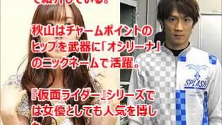詳細はこちら http://goo.gl/bGNAQK 秋山莉奈がイケメンボートレーサー...