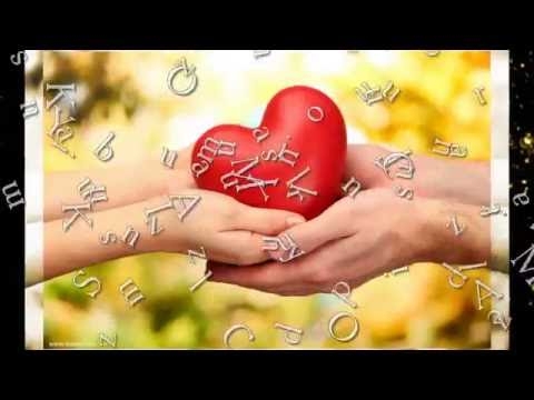 Признание в любви на турецком