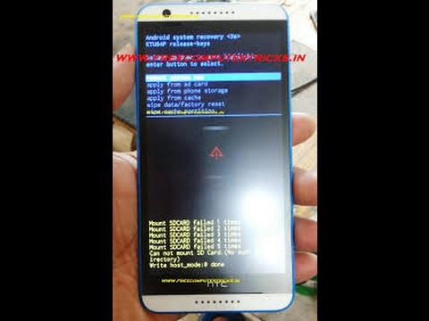 HTC D820U 0PFJIMG_A51_DTU ( OPEJ100) FIRMWARE FLASH DONE