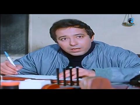Malf Fe El Adab Movie | فيلم ملف في الآداب