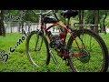 Como hacer una Bicimoto | Montar motor 80 cc en bicicleta