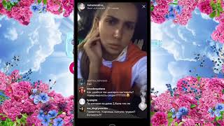Лиза Кутузова в прямом эфире Instagram. дом 2, свежие новости, дом 2 слухи, тнт, реалити шоу