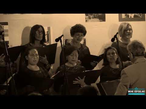 Αφιέρωμα στο Ρεμπέτικο Τραγούδι (ΧΟΡΩΔΙΑ Π.Σ. ΣΤΑΥΡΩΜΕΝΟΥ) (Χωρίσαμε ένα Δειλινό) / Rebetiko Tribute