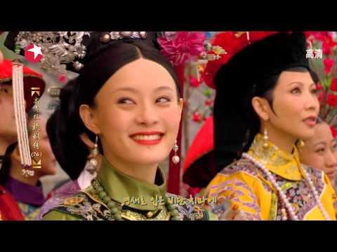 zhen huan zhuan ending a relationship