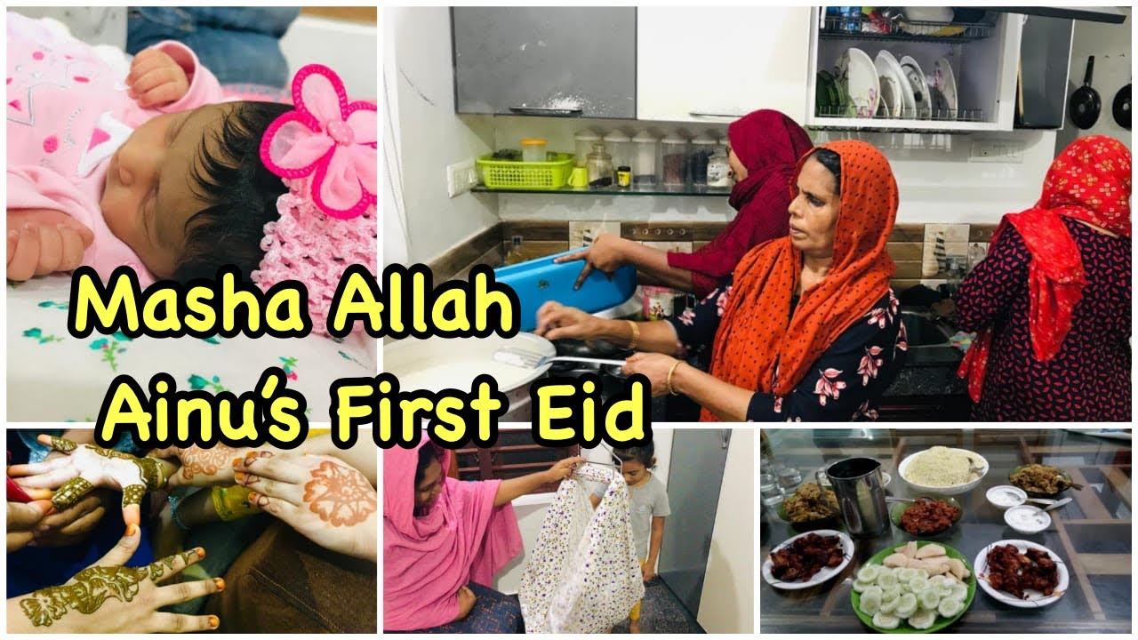 Ainu മോൾടെ ആദ്യ പെരുന്നാൾ വിശേഷങ്ങൾ||Our Eid Vlog||പെരുന്നാൾ തലേ ദിവസം മുതൽ||Shadiya's Tips n Vlogs