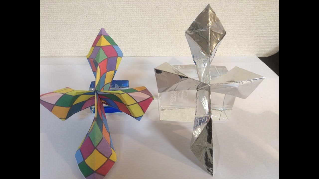 origami cross ������� youtube