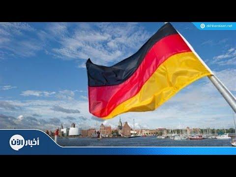 ألمانيا ترحل 46 أفغانيا إلى كابل من أراضيها  - نشر قبل 2 ساعة