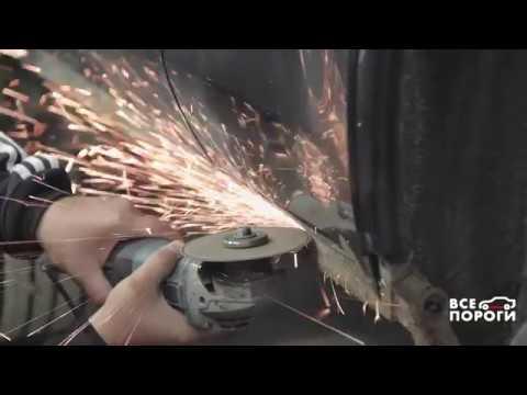 Процесс работы по Toyota Land Cruiser 200. VSEPOROGI.