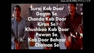 Ye Bandhan to Pyar ka Bandhan..