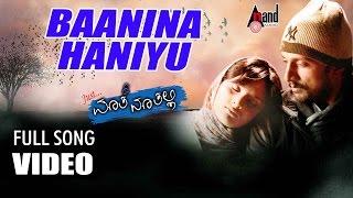 Just Math Mathalli | Baanina Haniyu | Kiccha Sudeep | Ramya | Raghu Dixit | Kannada Songs