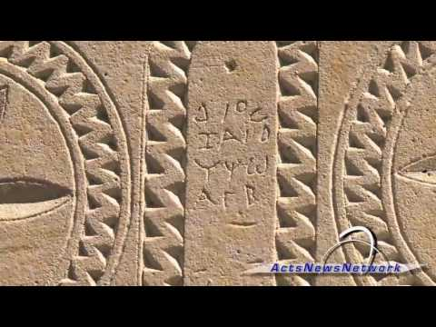 Archaeological discovery, evidence of Jesus' resurrection