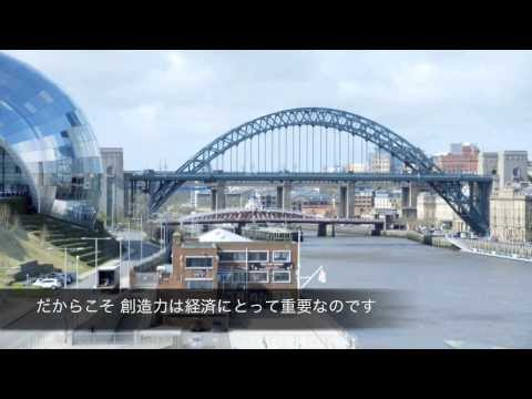 """A Credit to Britain"" - Arts Council England (日本語字幕版)"