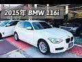 BMW 1-Series Hatchback 116i 2015?(?????)?????????
