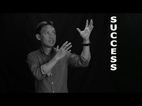 วิธีคิดของคนที่ประสบความสำเร็จ