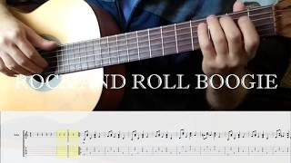 Lesson rock and roll boogie on Classical Guitar - Рок-н-ролл в стиле буги