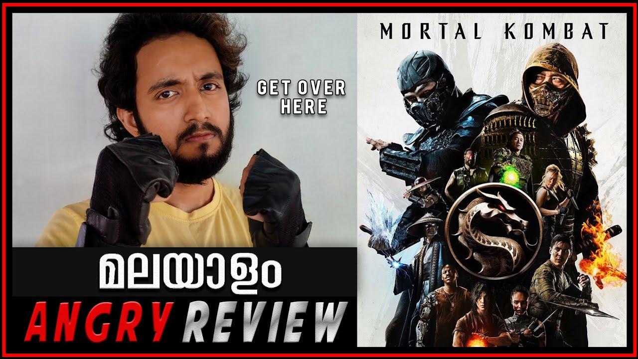 Mortal Kombat - Malayalam Review | Full Movie Malayalam Explained | VEX Entertainment