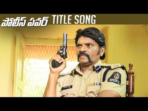 Police Power Movie Title Song | Siva Jonnalagadda | TFPC