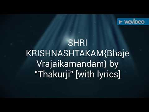 Shri Krishnashtakam(bhaje vrajaika mandanam) with Lyrics{sung by Krishna Chandra Thakurji}