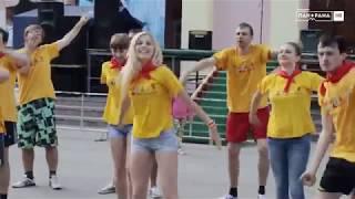 День молодежи | Усть-Катав 2015
