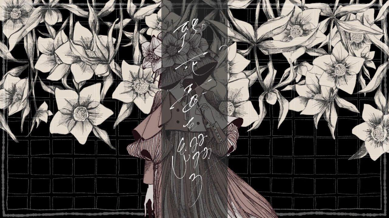 致死毒を綴る / SEVENTHLINKS -Cover- ウォルピスカーター