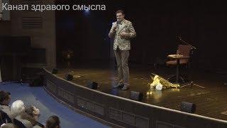 Евгений Понасенков: весело о серьезном - троллинг СПбГУ и «утюга» на лекции