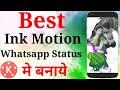 How to make ink-Motion whatsapp status video in kinmaster | Best whatsapp status kese banaye
