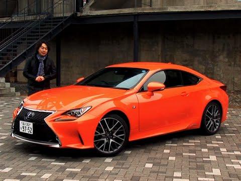 Lexus F Sport >> レクサス・RC300h F SPORT 試乗インプレッション 車両紹介編 - YouTube