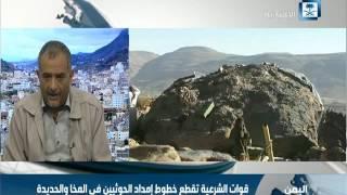 عثمان للإخبارية: الجيش اليمني والمقاومة يسيطران على مواقع مهمة في تعز