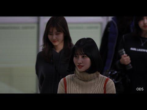180331 트와이스(Twice)-김포공항 입국