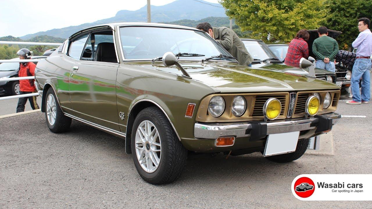 The Gold Standard A 1973 Mitsubishi Colt Galant Gto Gs