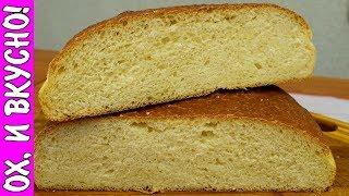 Домашний Хлеб На Сыворотке.