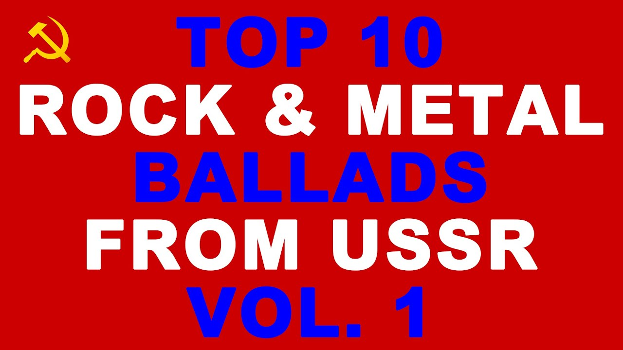 Top rock bands. Russian rock 69