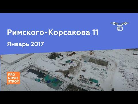 Карта Санкт-Петербурга: улицы, дома, организации — Яндекс